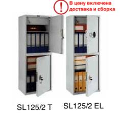 Бухгалтерский шкаф SL 125-2