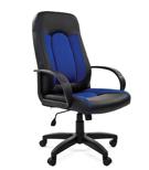 Кресло для руководителя Chairmen 429