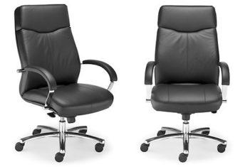 Купить кресла для руководителей с доставкой в Алматы. Офисные кресла в Казахстане.